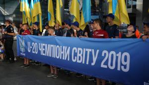 Украина, спорт, футбол, чемпионат мира, киев, встреча, борисполь