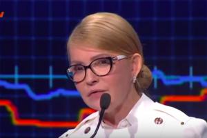 гройсман, тимошенко, экономика, политика, скандал