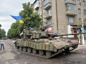 юго-восток украины, ситуация в украине, новости донецка, новости краматорска, колонна военной техники