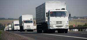 Гуманитарка, РФ, колонна, колонна ,Луганск, прибыли