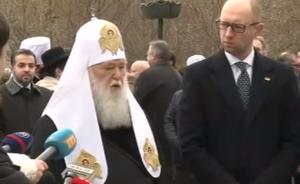 надежда савченко, патриарх филарет, суд над савченко, политика, приговор савченко, общество, видео, россия, украина