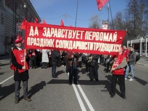 николаев, 1 мая, митинг, общество, украина