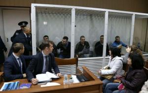 Украина, Беркут, Обмен, Пленные, Суд, Адвокаты.