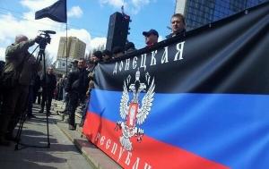 донецк, днр, митинг, общество, юго-восток украины, донбасс, свободный донбасс