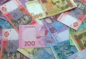 гривна, курс валют, нбу, украина, нацбанк украины, новости украины, политика, общество, экономика, финансы