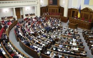 украина, вру, оппозиционные блок, фамилии, поддержка, курс, нато, ес, конституция, бойко