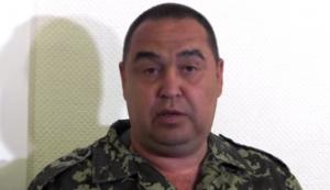 """плотницкий, """"лнр"""", луганск, банановая республика, инвестиции, видео, украина"""