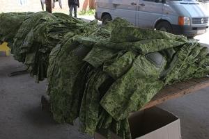 минобороны, армия, украина, ато