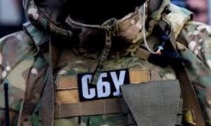 Украина, Донбасс, СБУ, Задержание, Операция.
