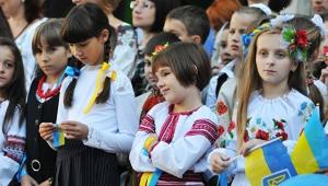 Закон об образовании Украины, Совет федераций РФ, МИД РФ