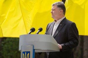петр порошенко, новости украины, общество