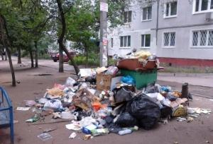 украина, донбасс, война на донбассе, донецк, дефицит бензина, днр, скандал, мусор