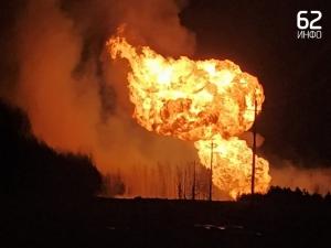россия, пожар, рязанская область, взрыв, газопровод, фото, происшествия, видео