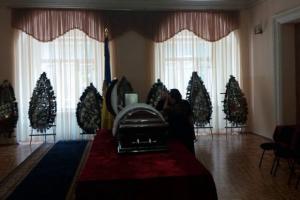тымчук, похороны, украина, киев, самоубийство, бердычев
