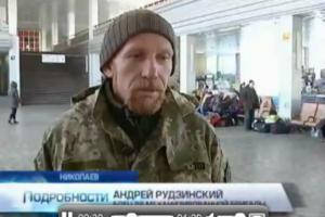 николаев, армия украины, происшествия, новости украины, донбасс, восток украины