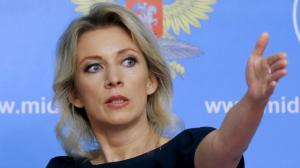 МИД России, Мария Захарова, отъезд российских дипломатов из США, Сан-Франциско