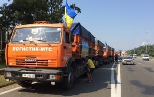 юго-восток Украины, гуманитарная помощь, Кабинет Министров Украины, Луганская область, Донбасс, Донецкая область, АТО