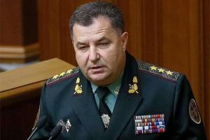 Украина, политика, криминал, ГПУ, ГБР, суд, ветераны АТО, Марченко, ВСУ, Полторак