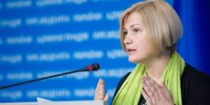 блок петра порошенко, ирина геращенко, расстрел автобуса в волновахе, происшествие, криминал, встреча в астане, донбасс