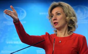 новости, Украина, Россия, политика, Зеленский, кнут и пряник, Мария Захарова, ответ, угрозы