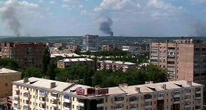 юго-восток, Луганск, ЛНР, Луганская область, новости Украины, АТО, Нацгвардия, Донбасс, армия Украины