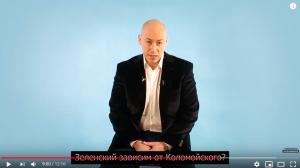 Украина, общество, политика, выборы, кандидаты, зеленский, Гордон