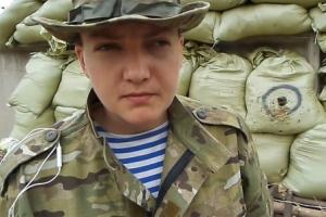 Савченко, АТО, восточная Украина, Донбасс, Россия