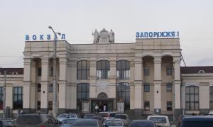СБУ, ДНР, теракты, Запорожье