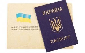 кабинет министров украины, карточка, внутренний паспорт, замена