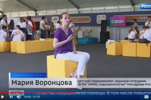 россия, путин, воронцова, дочь, скандал, политика
