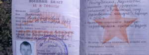 "Виктор Агеев, Плен, АТО, ВСУ, ""ДНР"", Террористы, Минобороны РФ"