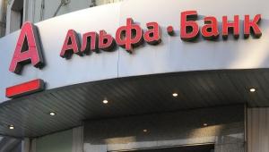 Альфа банк пикетируют, Львов, экономическое бойкотное движение, помощь детям бойцов АТО, джазовый фестиваль, российские собственники