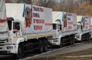 украина, война на донбассе, эскалация, гумконвой, днр, лнр, россия, скандал