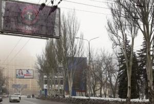 донецк, днр, фото донецка, война на донбассе, россия