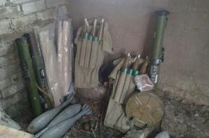 Счастье, АТО, схрон с боеприпасами, Луганская область