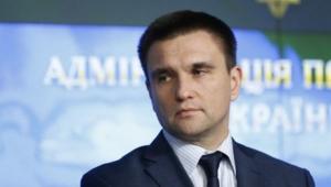 мид украины, происшествия, восток украины, донбасс, нормандская встреча, политика, общество