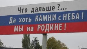 крым, аннексия, финансирование крыма, финансы, минфин россии, экономика, россия, новости украины