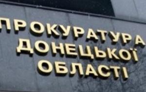 Украина, ukraine, Новости Донецка,МВД Украины