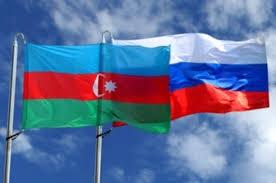 Азербайджан, Баку, новости, Россия, Нагорный Карабах, Бако Саакаян, МИД Азербайджана, США, Франция