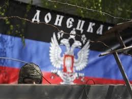 Нацгвардия, Правый сектор, ДНР, уголовное дело, прокурор