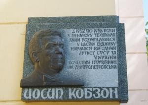 кобзон, артемовск, общество, донбасс, восток украины, происшествия