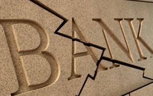 Банк, финансы, экономика, период, итог, убытки