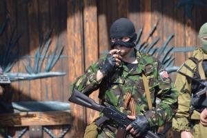 лнр, луганск, днр, донецк, боевые действия, донбасс, ато, терроризм, армия россии, разведка, минобороны украины, перемирие, новости украины