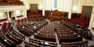 верховная рада, киев, политика, общество, новости украины, 5 февраля