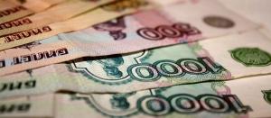 россия, предприниматели, валюта, закон, рубль, падение