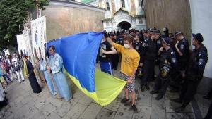 Активисты, Лавра, патриархат, протест, московский