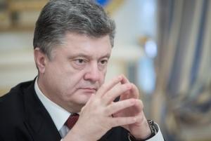 Украина, США, Порошенко, миротворцы ООН на Донбассе, визит в США 21 сентября, политика, общество, ЛДНР, Донбасс