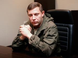 Захарченко, ДНР, Мариуполь, наступление, АТО, Украина, Донецк, Донбасс, восток украины