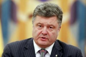 порошенко, народный фронт, политика, верховная рада