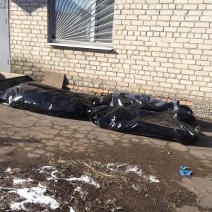 Днепропетровская ОГА, морги, погибшие под Дебальцево бойцы, неизвестные, опознание, Донбасс